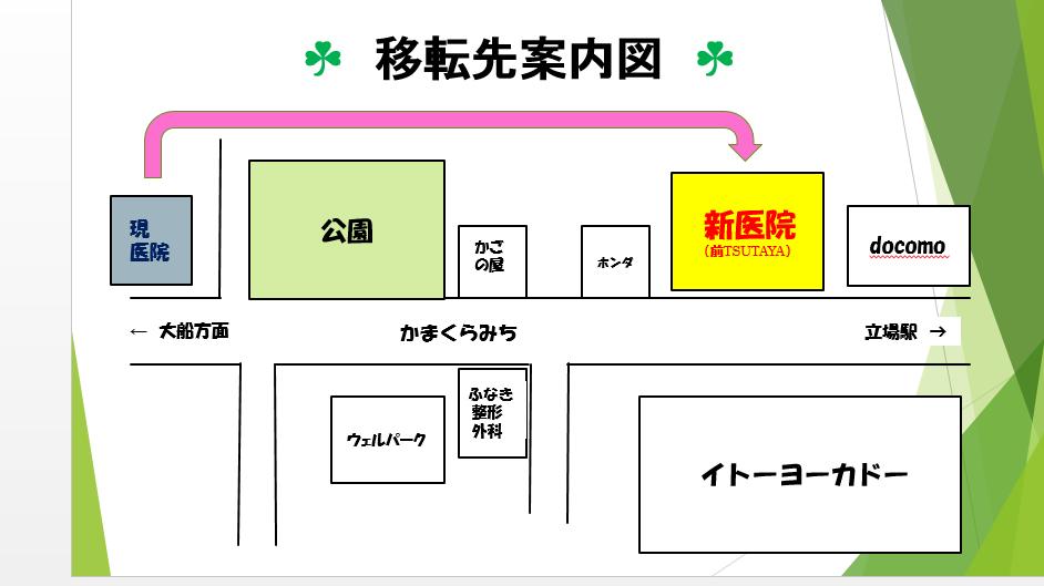 移転先地図2