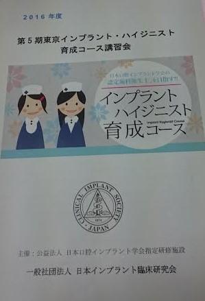 上野ブログセミナー5